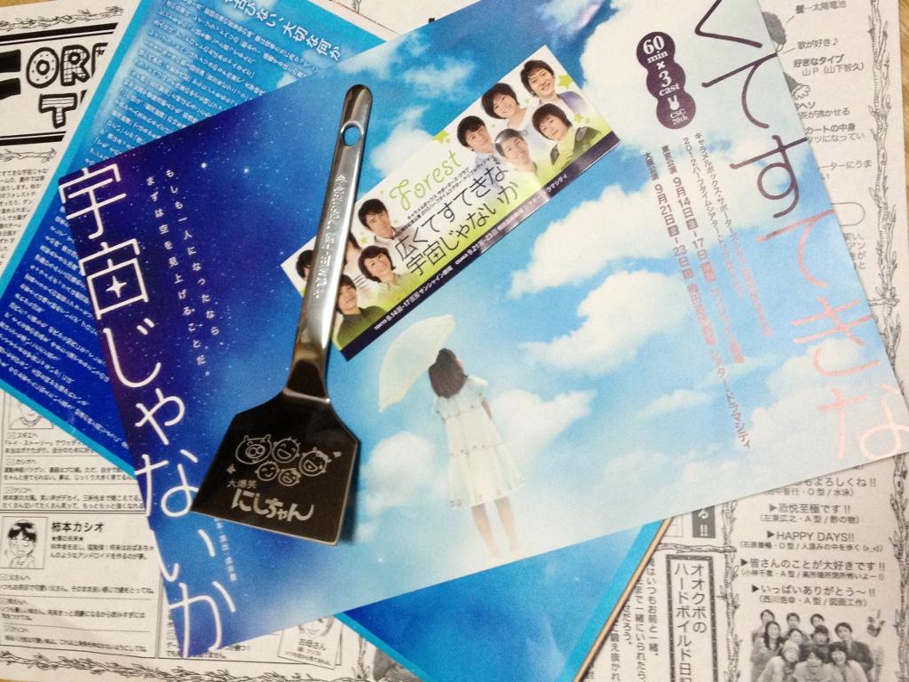 Caramelbox-Hirokutesutekina