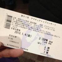 写真(チケット)