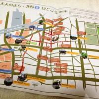 写真(北野周辺地図)