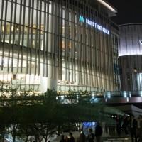写真(外観・グランフロント大阪)