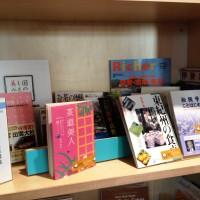 お茶の大学の本棚