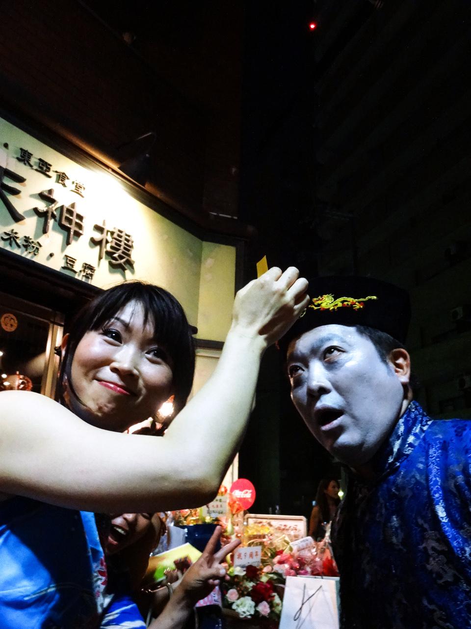 雑食雑記:黒龍天神樓 9周年記念パーティに参加して来ましたっ!