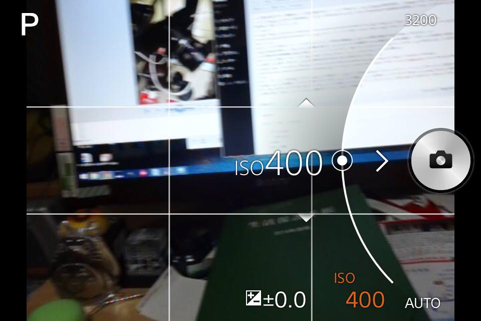 新しいヴァージョンは操作性も良好(写真はiPhone4Sでの操作画面)