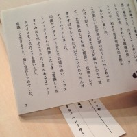 写真(マエガネク帖)