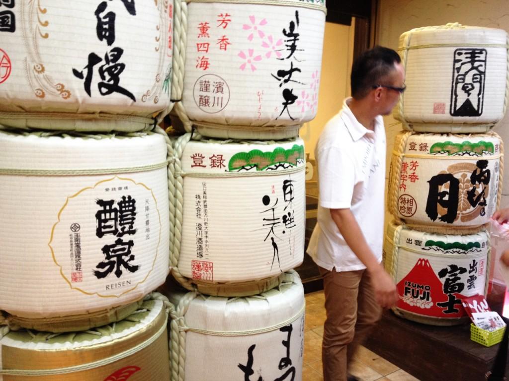 店頭には取り扱っている地酒の樽が積んであります