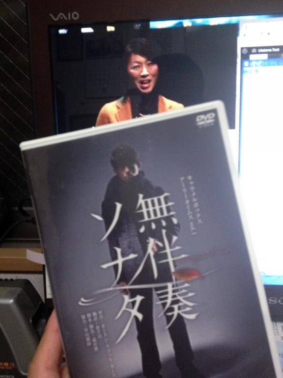 無伴奏ソナタ DVD