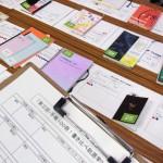 日本手帖の会主催「手帳100冊!書き比べ総選挙!!」おもろい手帳に出会ってきました。