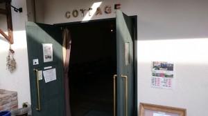 恵文社 COTAGE