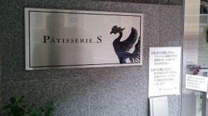 Patisserie.S