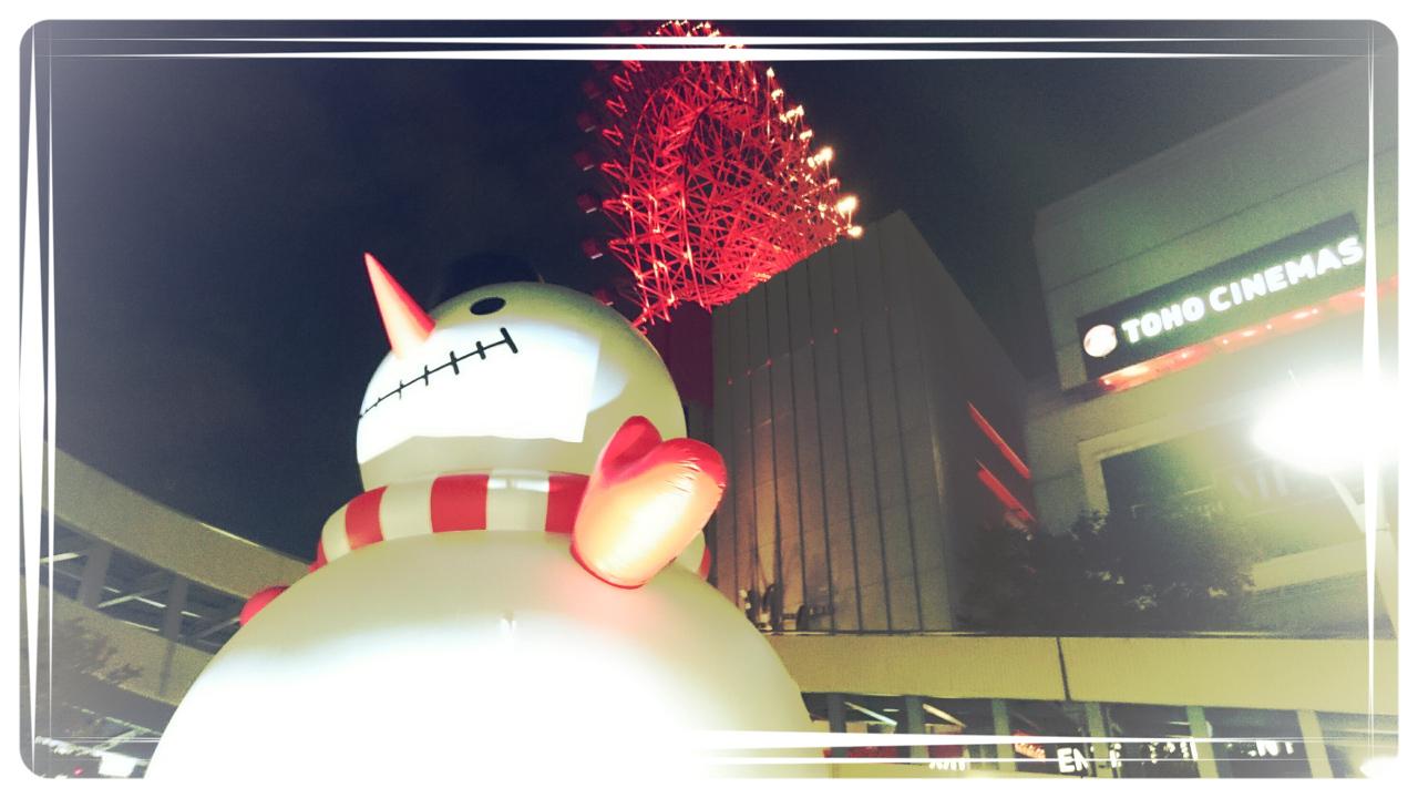 今年のスタートは梅田サン広場