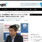 SV雑感:大阪市によるVisaプリペイドカードによる生活保護費支給について