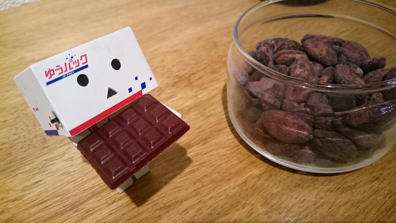 自家製のチョコレート