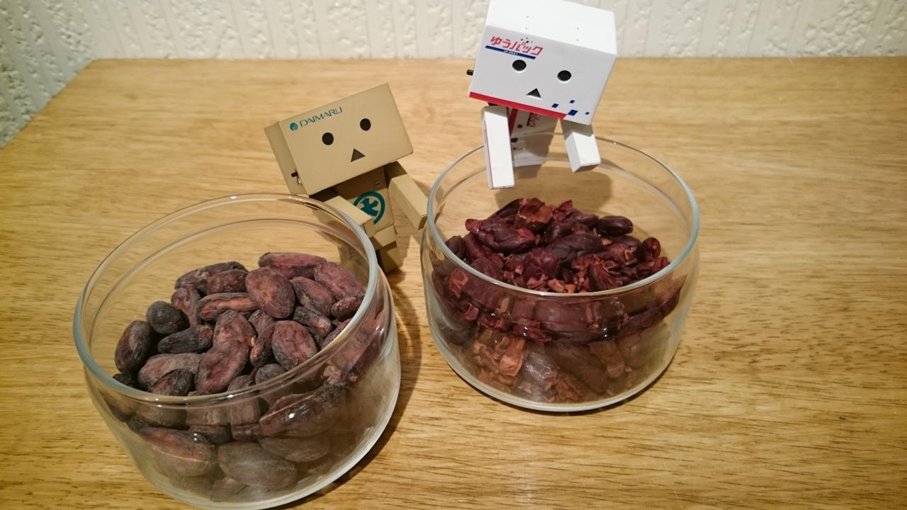 カカオ豆。右が焙煎したもの。