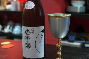 限定品の日本酒