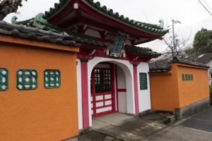 大阪関帝廟