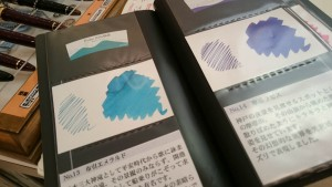 神戸インク物語