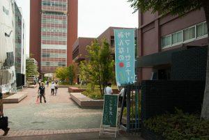 旧聖トマス大学