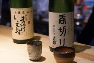 佐々木酒造の日本酒