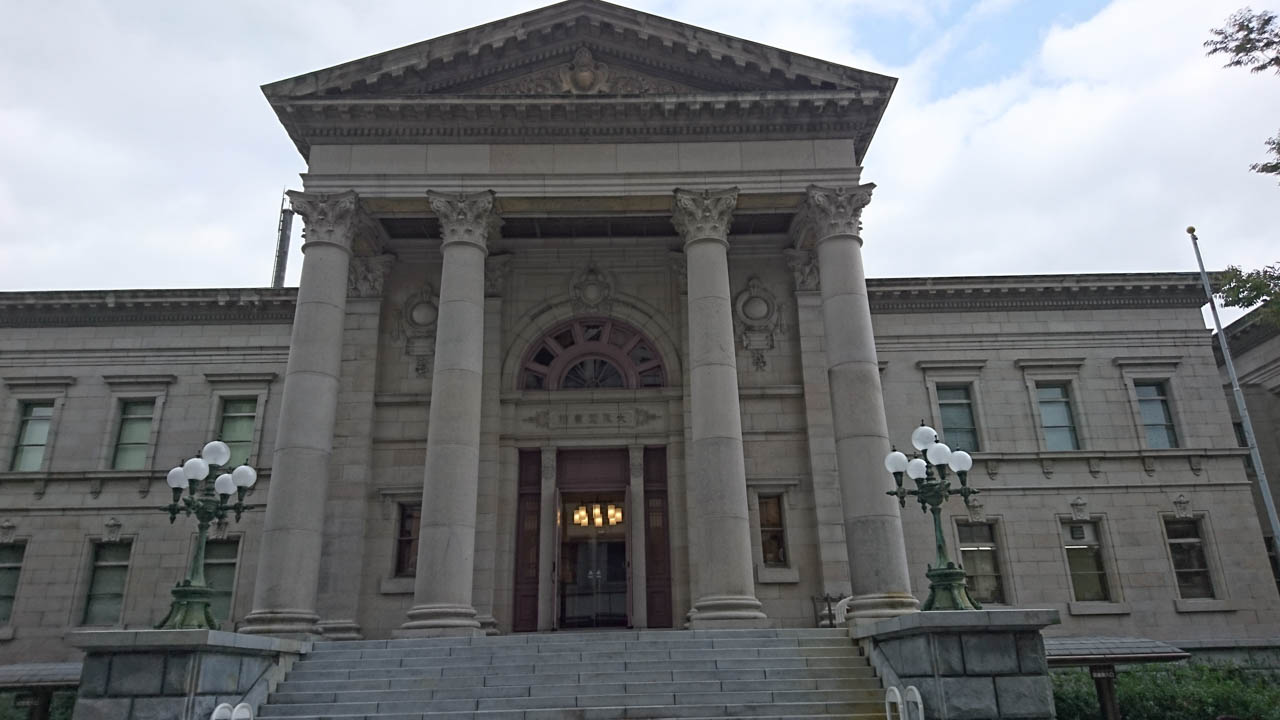 府立中之島図書館