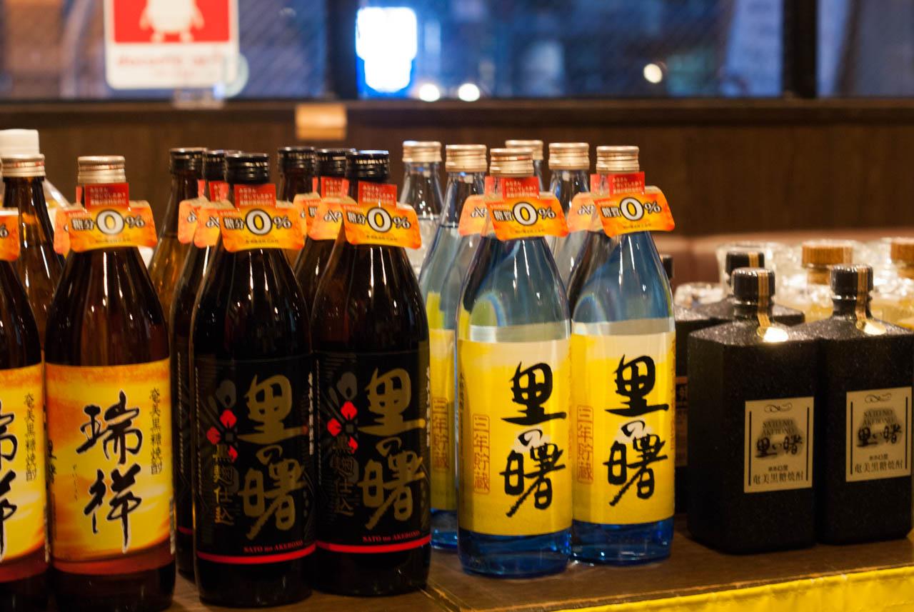 奄美の黒糖焼酎でベロベロの素敵な夜「SATOAKE NIGHT in Osaka」