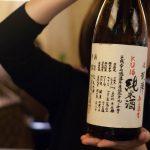美味しいアテでお酒でベロベロ@石橋「日常酒飯事わこう」