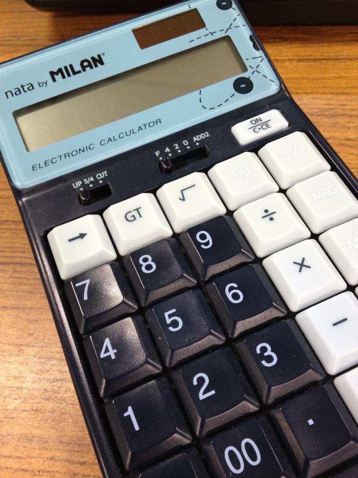 働く公務員のためのiPhoneアプリシリーズ3「Calcbot」/「RechnerCalculator」
