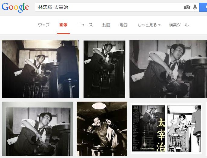 春のがあさんぽ「私の1枚 ー日本の写真史を飾った巨匠101人ー」@細見美術館