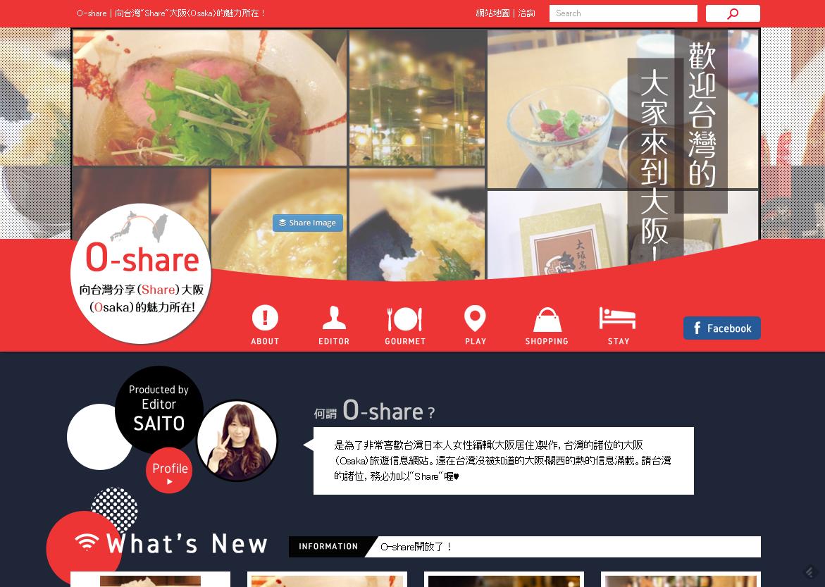 O-share