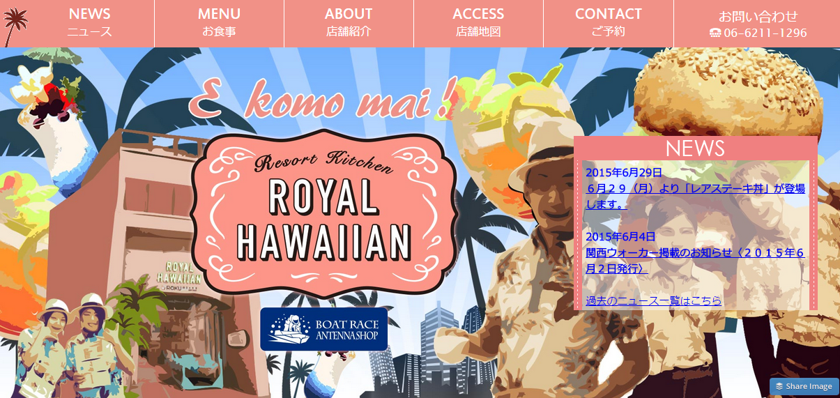 RoyalHawaiian