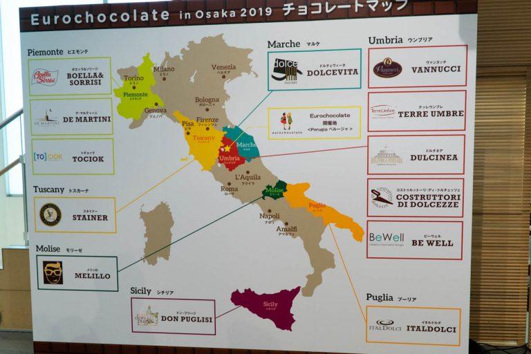 写真(イタリアからの参加工房地図)
