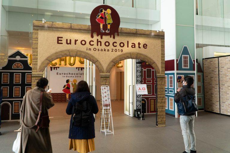 写真(Eurochocolate 入場口)